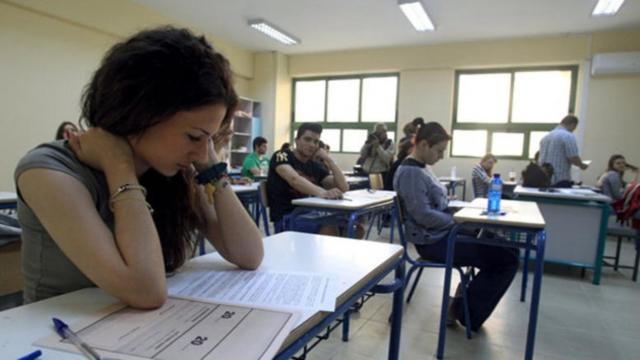 Πανελλαδικές Εξετάσεις: 10+10 συμβουλές για να μη σε φάει το άγχος