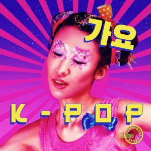 PNBT 1127 K-POP