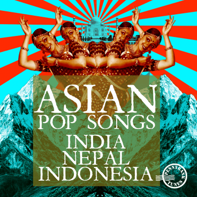 PNBT 1138 ASIAN POP SONGS