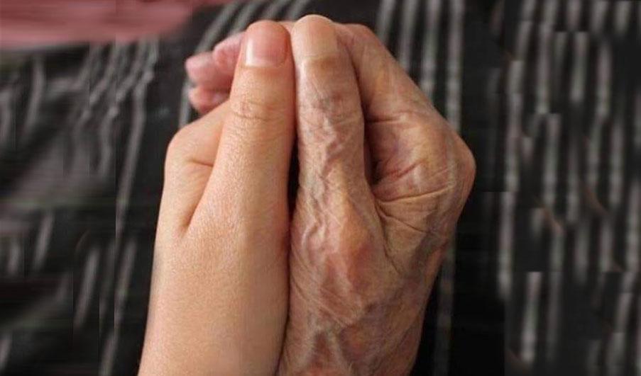 Nunca se esqueça das mãos que te levantaram