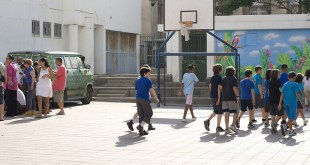 תוכנית אסטרטגית של משרד החינוך – טוב, אך אפשר גם יותר