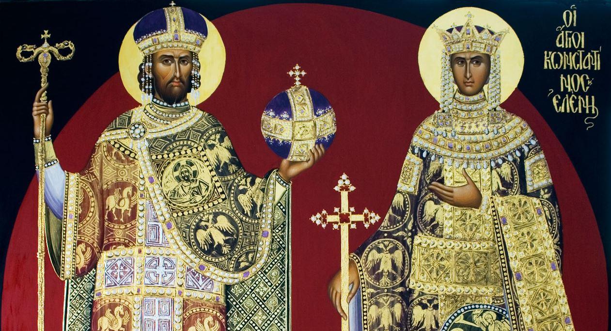 Αποτέλεσμα εικόνας για άγιοι κωνσταντίνος και ελένη eikonia.gr