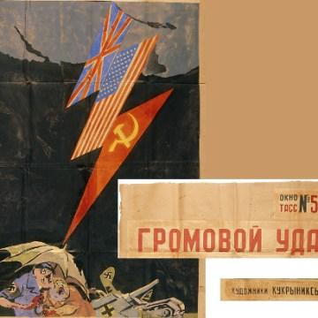 9. maj – Dan pobede saveznika u Drugom svetskom ratu