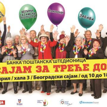 """Treći """"Sajam za treće doba (55+)"""" od 1. do 3. aprila 2016. na Beogradskom sajmu"""