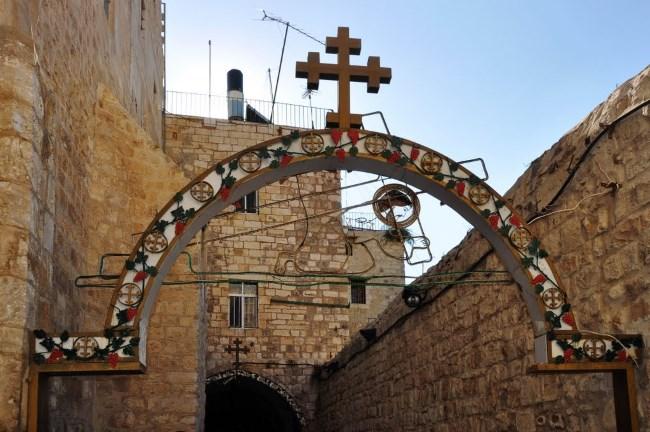 Vesna (Beograd): Put u Izrael