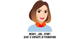 Easy Job Start