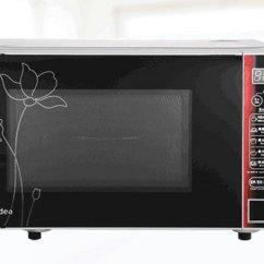 Black Sink Kitchen Mitts 电子杀菌除异味 美的eg720kg4-na微波炉--家电--人民网