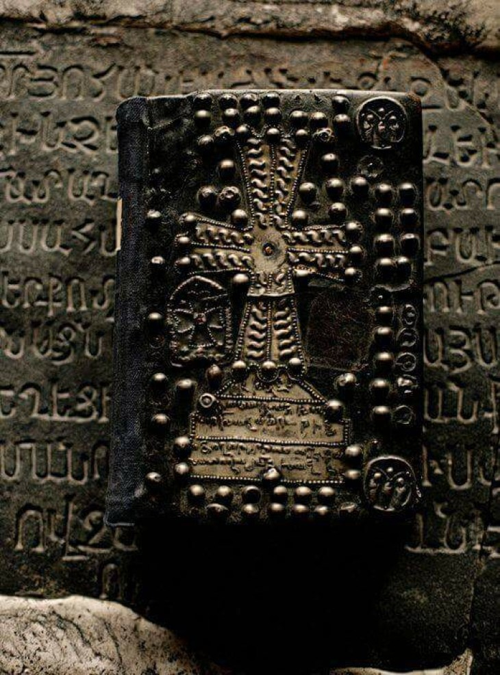 15th century Armenian Bible