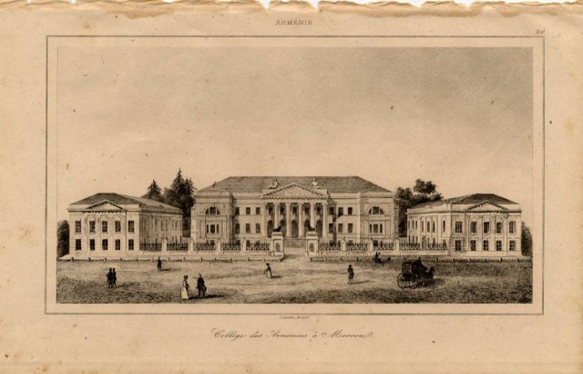 Print of Armenian College of Moscow 1838