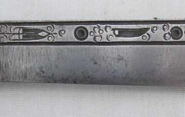 19th century Armenian Bichaq dagger blade decoration