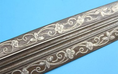 Blade decoration of a rare Armenian 19th-c. dagger