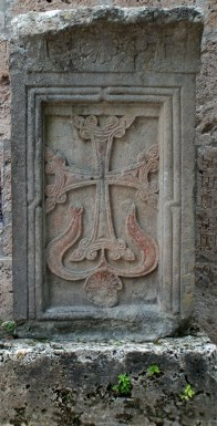 Medieval Armenian cross-stones (Khachkar) from the Haghartsin Monastery
