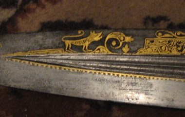 Armenian dagger 19th c. blade decoration