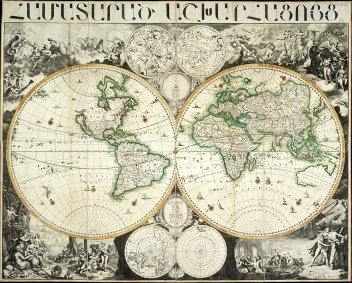 Armenian map of the world by brothers Hadriaan and Peter Damiaan Schoonebeek in Amsterdam, 1695.