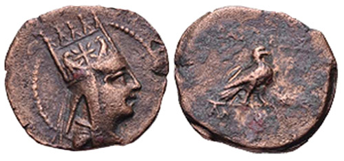 Antiochus I Theos of Armenian kingdom of Commagene, wearing an Armenian tiara depicting the coat of arms of Artashes (Artaxiad) dynasty (Circa 69-34 BC).