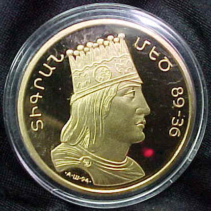 Commemorative Armenian gold coin depicting Tigranes the Great