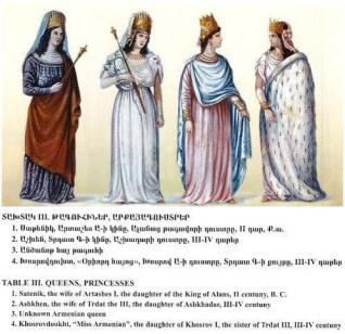 Illustrations-of-Armenian-female-royalty
