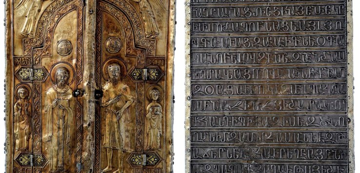 Khotakerats' Surb Nshan manuscript, 1300 from the Holy Etchmiadzin, Treasury