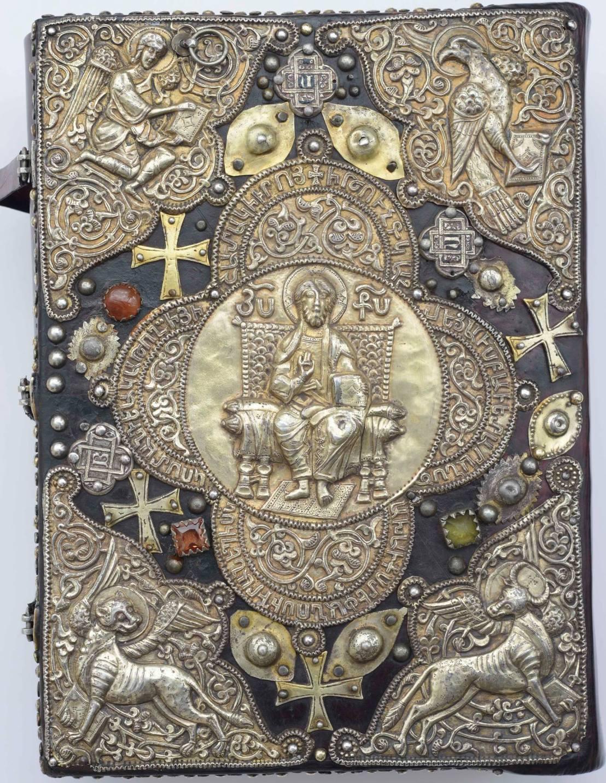 Medieval Armenian gospel