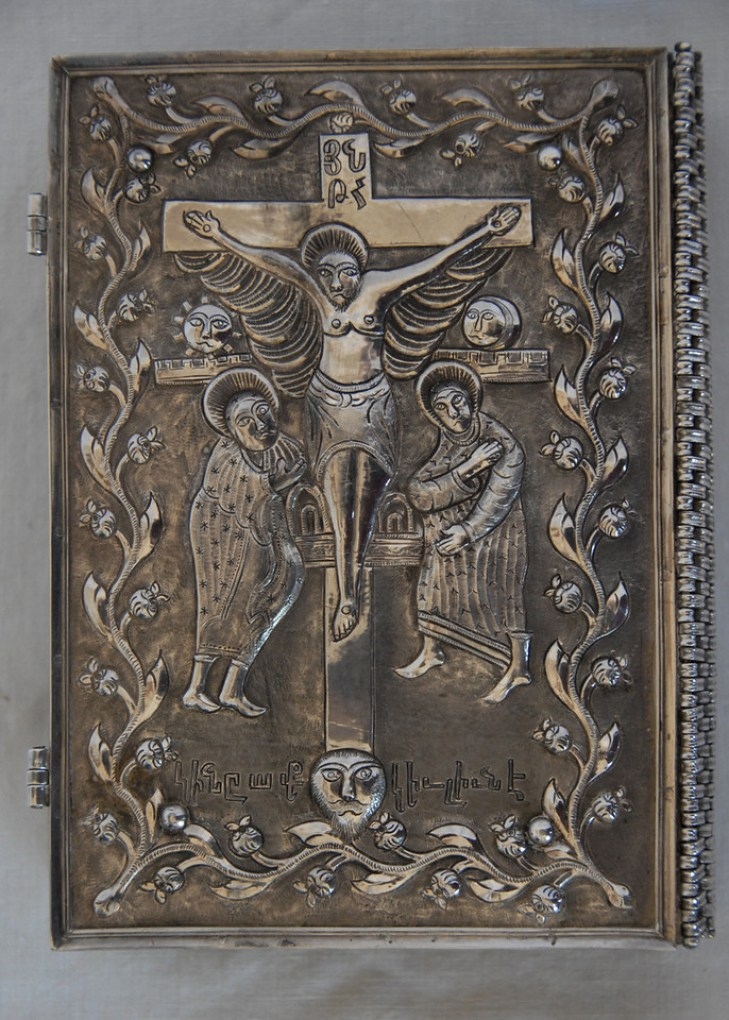 The silver cover of this manuscript was commissioned in 1675 by Minas Vardapet for the Church of the Holy Virgin in Konya. The silversmith was Khachatourian Yakop in Tokat.