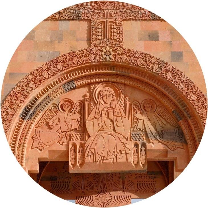 Abovian Church mural