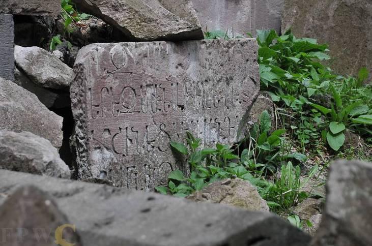 Bardzrakash St. Grigor Monastery (10th. c.), Dsegh, Alaverdi, Armenia