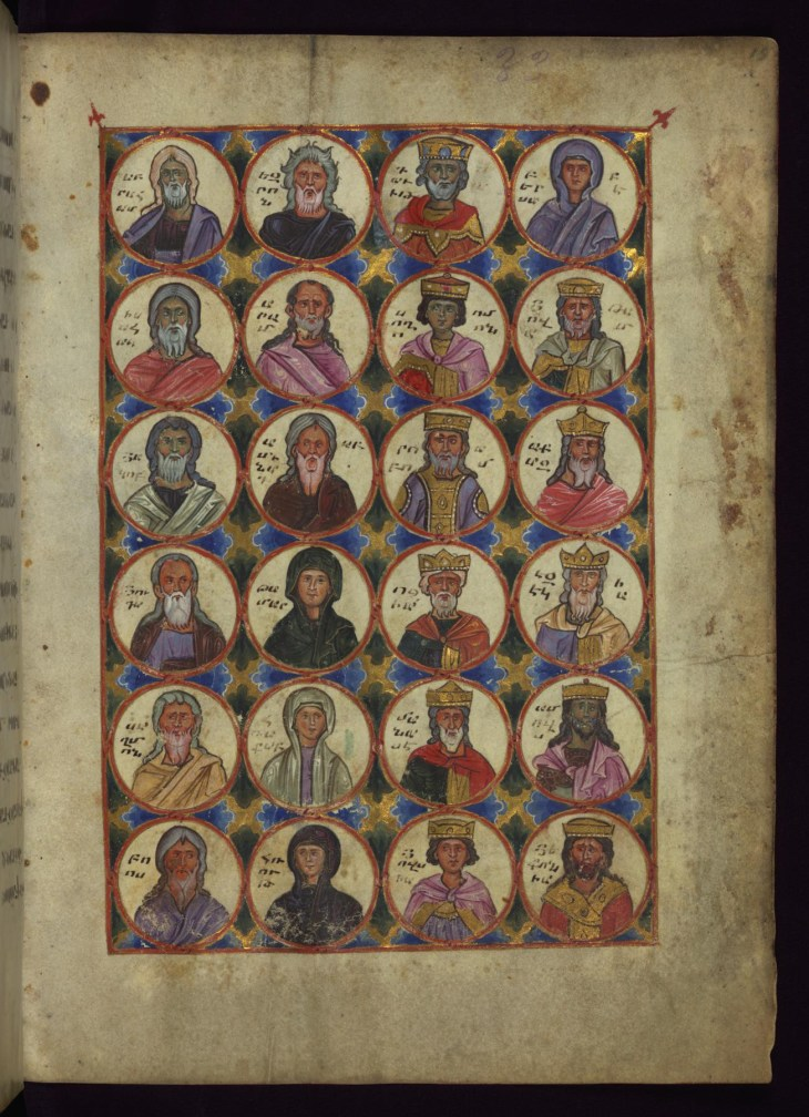 Ancestors of Christ, Armenian manuscript (Toros Roslin 1262)