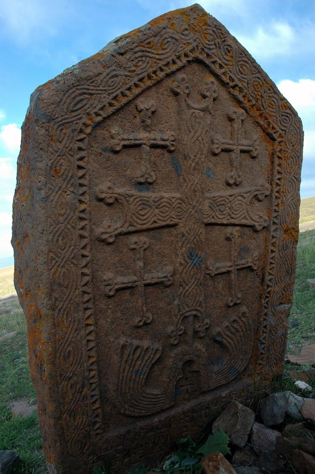 Armenian cross-stone at 4th century A.D. Akori monastery at the slope of mt. Ararat