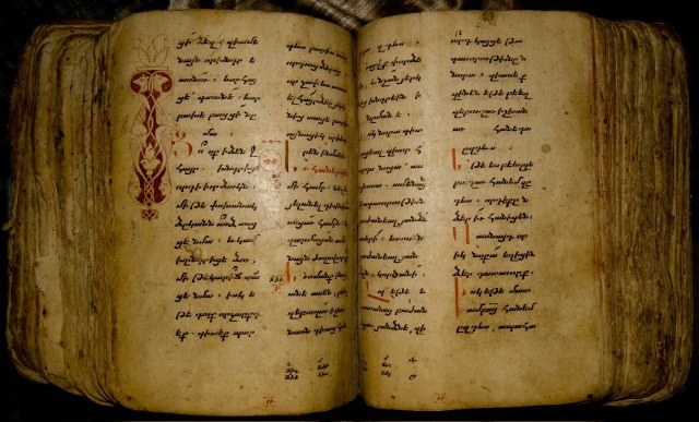 Armenian Illuminated Gospel (1261)