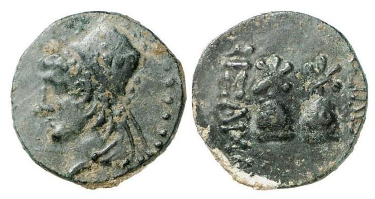 Armenian Kingdom of Sophene Arsames II ca. 230BC