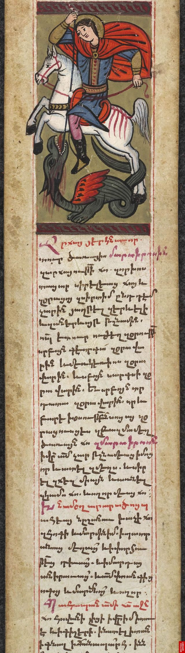 Armenian Prayer Scroll or Amulet with St. Sargis on horseback, Constantinople, 1655.