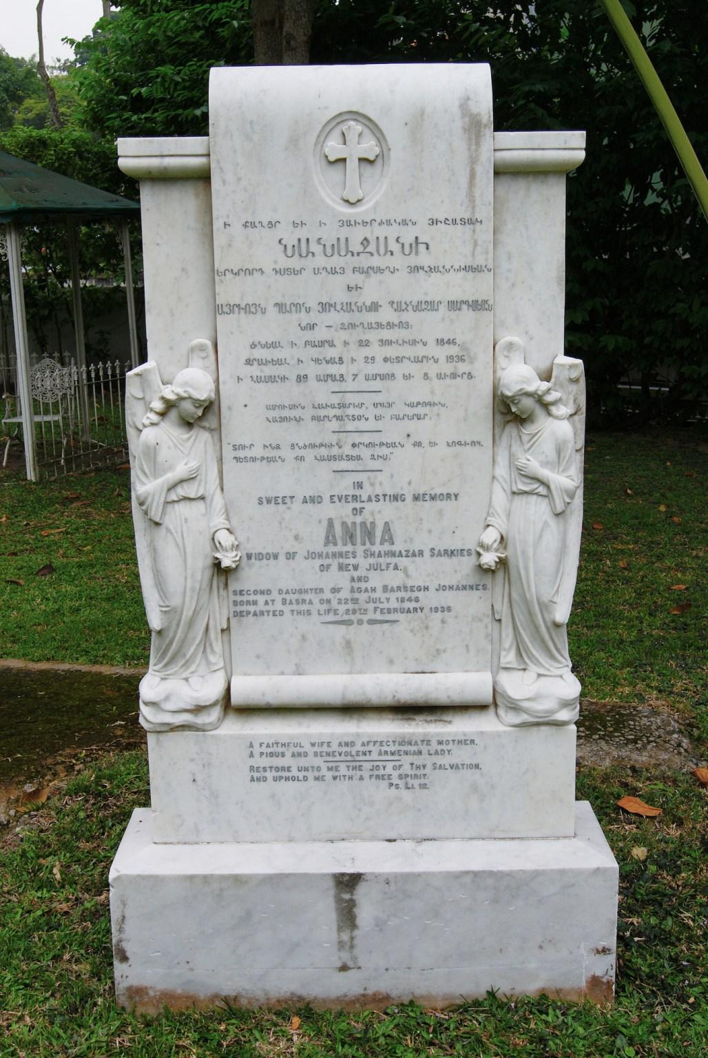Armenian memorial at the Armenian church of Singapore
