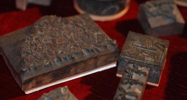 Armenian printing blocks - 17th century (The British Library)2