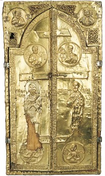 Skevr Reliquary 1293 AD, Cilicia. - Hermitage Museum, Russia