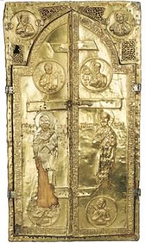 Skevr Reliquary 1293 AD, Cilicia. - Hermitage Museum, Russia