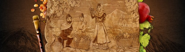Armenian scenery etching Urartu
