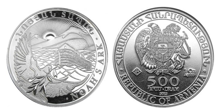 Armenian silver coin Noah's ark and mount Ararat 2013