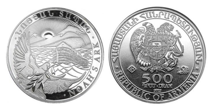 Armenian silver coin Noah's ark and mount Ararat 2013