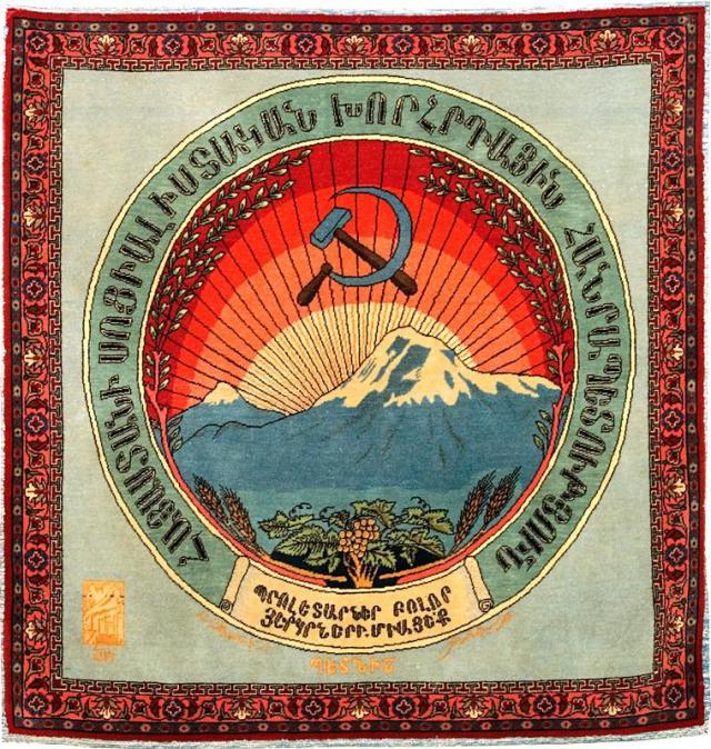 Armenian rug Coat of arms of Soviet Armenia