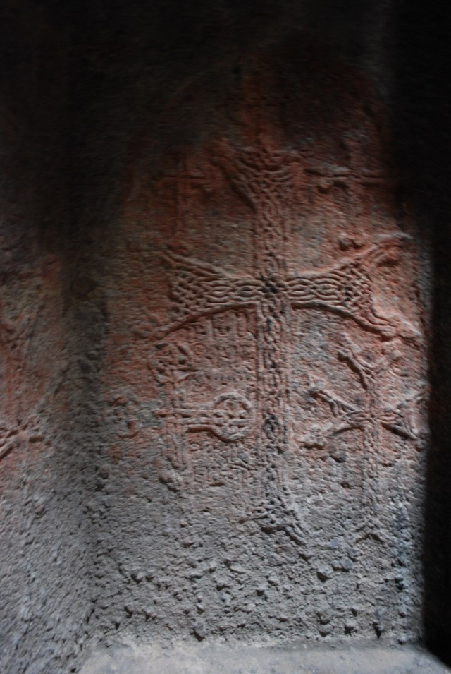 Avazan Cave-Church (4th century) - Geghard Monastery - Armenia
