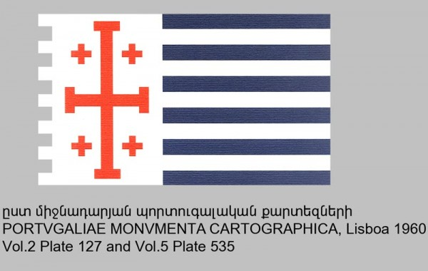 Cilician flag acording to European sources