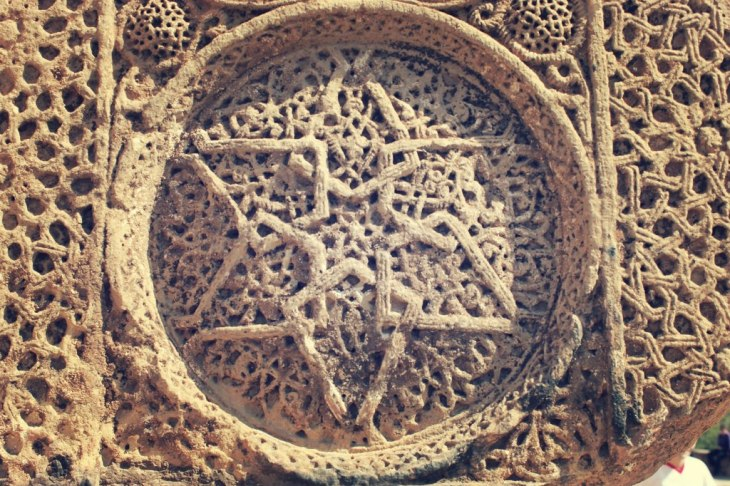 Cross stone from Noravank Monastery (13th c.)
