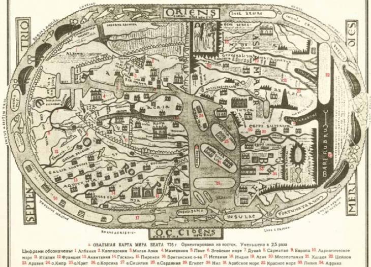 Овальная карта мира Беата (776 г.) из «Атласа истории географических открытий и исследований». Москва, 1959