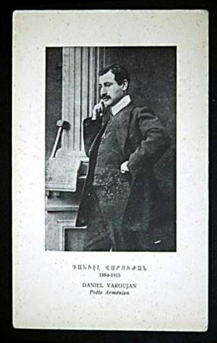 Daniel Varoujan, Armenian poet