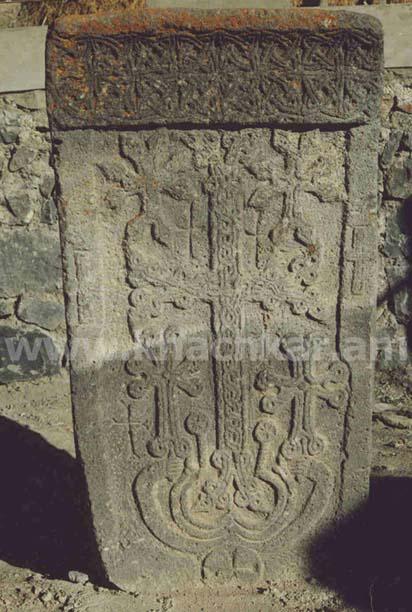 Early medieval Armenian cross stone