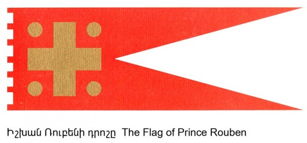Flag of prince Rouben
