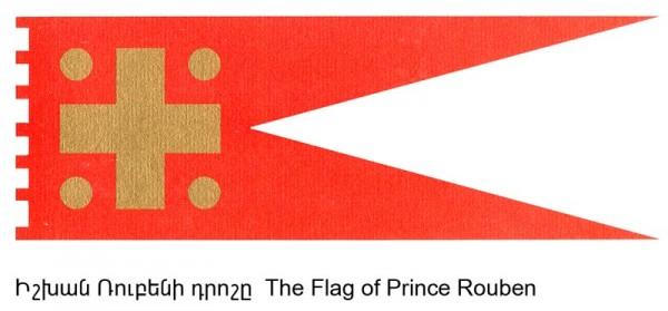 Flag of prince Rouben