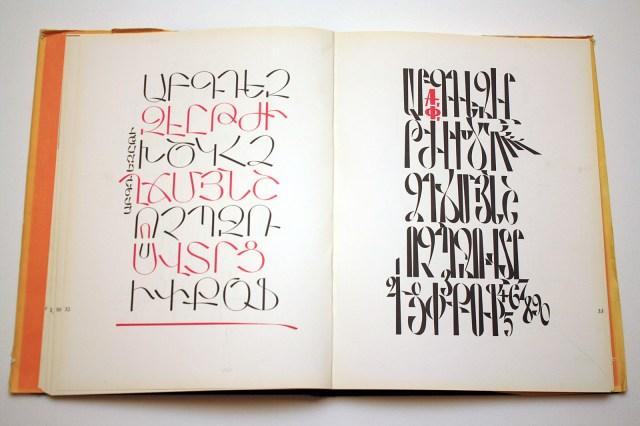 Armenian font
