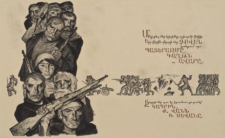 G. Emin Ballad book illustrations (1970)