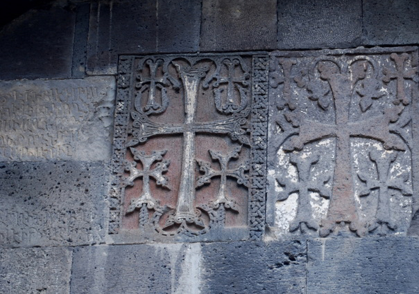 Geghard Monastery (4th c.) - Armenia